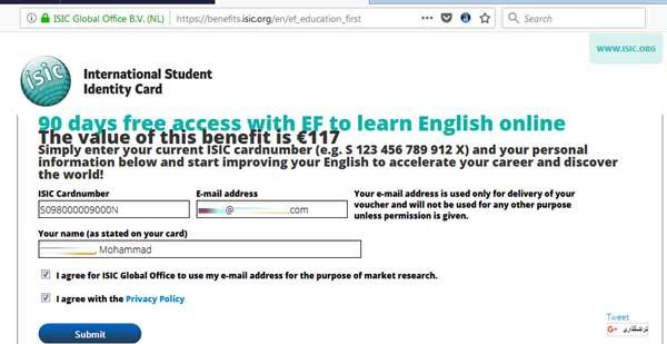 آموزش زبان انگلیسی EF