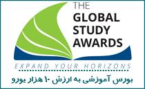 GlobalStudy