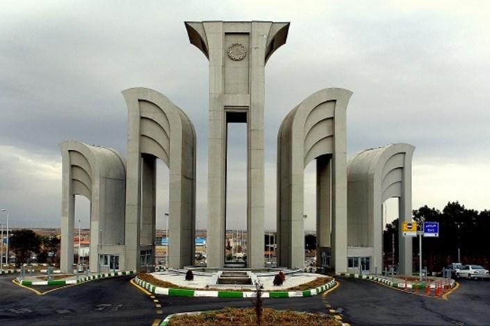 صنعتی اصفهان