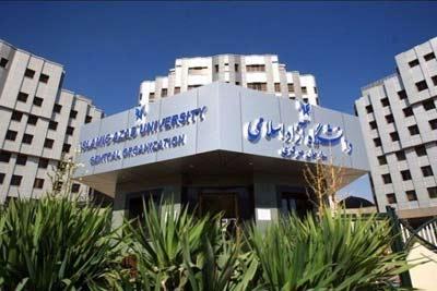 سازمان مرکزی دانشگاه آزاد