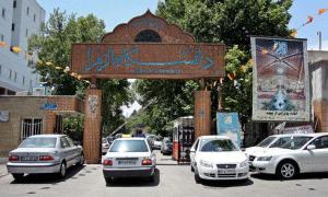 کانال اطلاعرسانی دانشگاه الزهرا در پیامرسانهای داخلی
