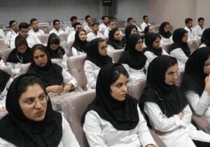انتقال دانشجویان علوم پزشکی