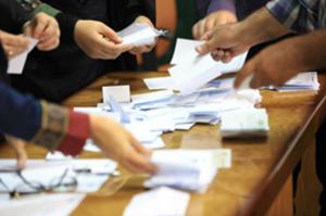 انتخابات شورای صنفی دانشگاه تهران