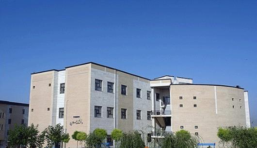 مقاله ISI در دانشگاه آزاد همدان