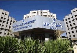 اعلام راههای ارتباط با دفتر بازرسی هیات امنای دانشگاه آزاد