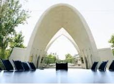 دانشگاه علم و صنعت جهت حمایت از کالای ایرانی