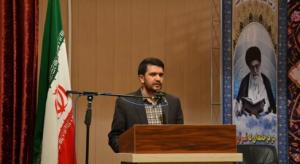بورسیه نخبگان قرآن و عترت در دانشگاه آزاد