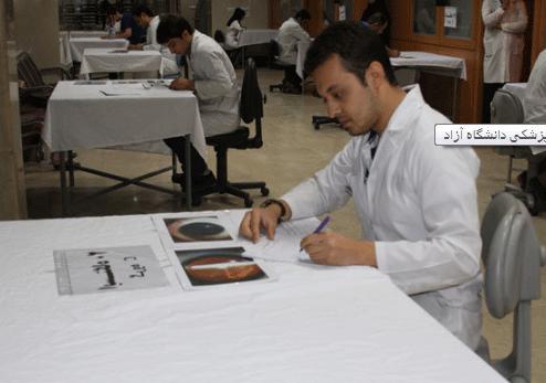 شروع به کار هیات اجرایی جذب علوم پزشکی دانشگاه آزاد