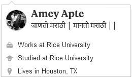 Amey-Apte