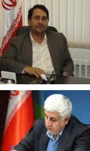 دکتر عموعابدینی قائم مقام علوم و تحقیقات