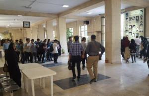 سوهانک به دانشگاه آزاد