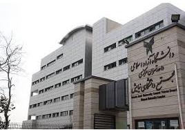 دانشگاه آزاد تهران مرکز