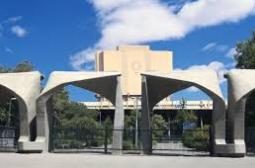 «فردوس» در دانشگاه تهران