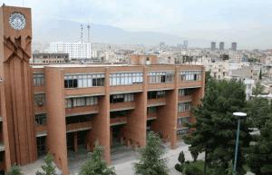 تحریم دانشگاه شریف