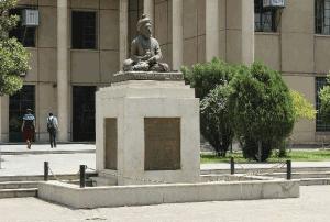 دکتری پیوسته در دانشگاه تهران