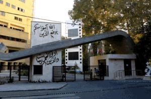 انتشارات دانشگاه الزهرا در نمایشگاه کتاب