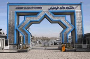 قراردادهای پژوهشی دانشگاه علامه