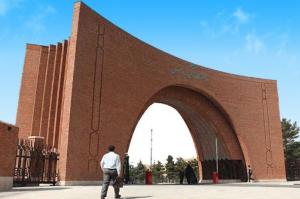 اتباع غیر ایرانی دانشگاه مدرس