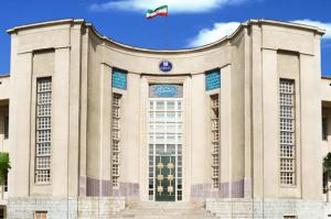 دانشگاه علومپزشکی تهران با دانشگاه ژاپنی