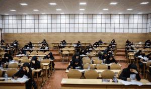 انتخاب رشته داوطلبان کنکور دکتری