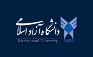 دکتری تخصصی سال 97 دانشگاه آزاد