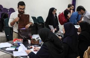 نقل و انتقال دانشجویان دانشگاه آزاد