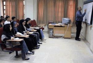دانشگاه آزاد با استادان بازنشسته