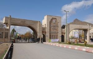 گروههای آموزشی دانشگاه آزاد