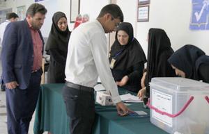 شورای صنفی دانشگاه علومپزشکی شهیدبهشتی