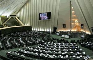 تصویب اصلاح سهمیه ایثارگران
