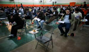 برگزاری پنجمین آزمون استخدامی متمرکز