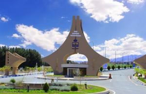 دانشگاه بیرجند با اتحادیه اروپا