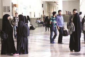 دانشجویان ایرانی خارج از کشور