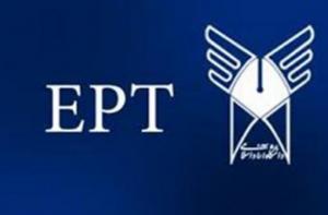 نتایج آزمون زبان انگلیسی EPT دانشگاه آزاد