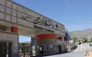 دانشجوی دانشگاه کردستان