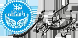 اداره کل فرهنگی و اجتماعی دانشگاه تهران