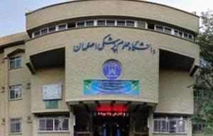 پسادکتری در دانشگاه علومپزشکی اصفهان