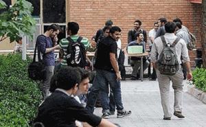 افزایش 10 تا 15 درصدی شهریه دانشگاههای غیر انتفاعی