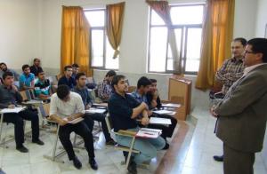 پردیس بینالمللی ارس دانشگاه تهران