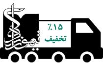 انتشارات تیمورزاده