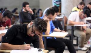 انتخاب رشته با آزمون دانشگاه آزاد