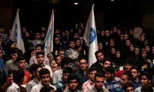 نو دانشجویاندانشگاه تهران