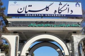 دانشگاه گلستان با دانشگاههای آلمان