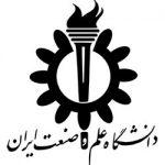 لوگوی دانشگاه علم و صنعت