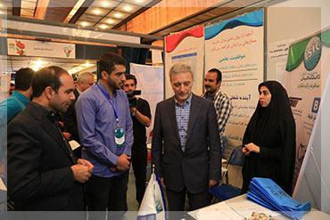 بازدید رئیس دانشگاه تهران از غرفه سازمان
