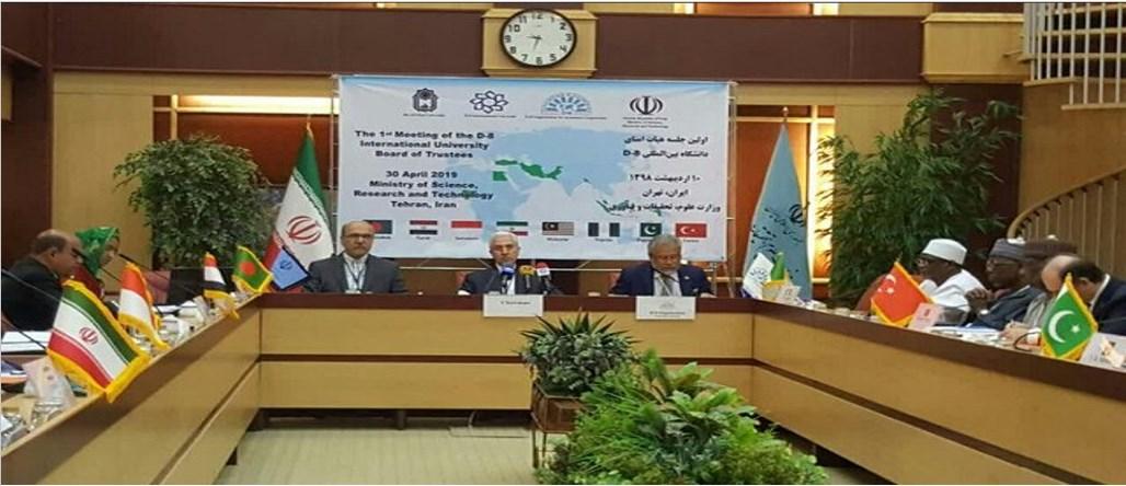 نخستین دانشگاه بین المللی D8  در ایران شروع به کار کرد.