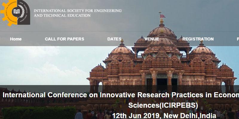 کنفرانس بین المللی شیوه های نوین پژوهشی در اقتصاد و کسب وکار