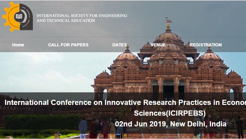 کنفرانس بین المللی شیوه های نوین پژوهشی در اقتصاد، کسب و کار و علوم اجتماعی