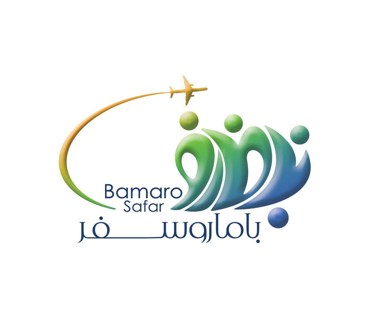 آژانس هواپیمایی باماروسفر