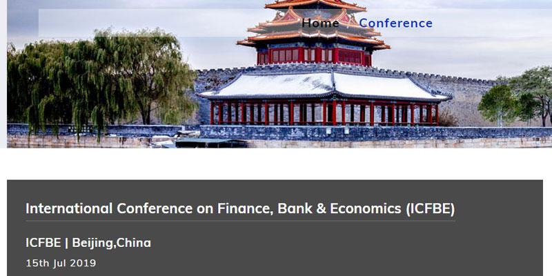 کنفرانس بین المللی امورمالی، بانک و اقتصاد در پکن